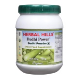 Herbal Hills Dudhi Power (Heart Care),  0.22 lb