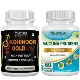 Morpheme Remedies Kohinoor Gold Plus & Mucuna Pruriens (Pack Of 2),  150 Capsules