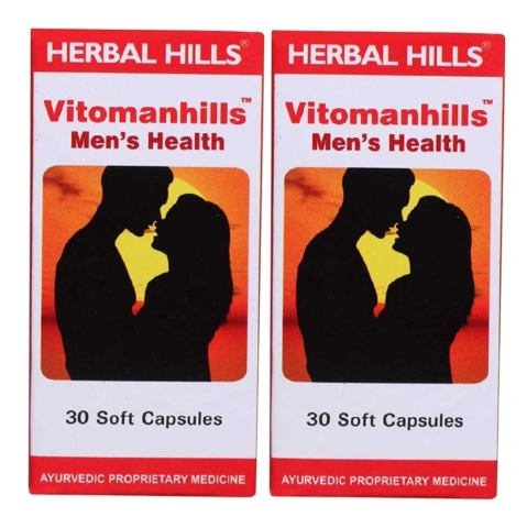 Herbal Hills Vitomanhills,  30 capsules  - Pack of 2