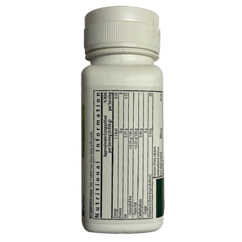supplementinfo - Amway Nutrilite Cal Mag D Plus,  113 tablet(s)  Unflavoured