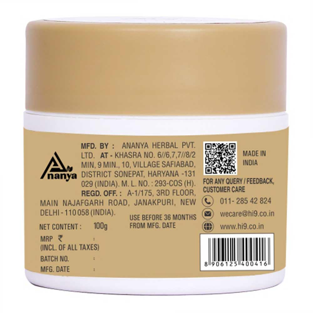 3 - Hi9 Body Butter Shea Butter + Cocoa Butter,  100 g  for All Types of Skin
