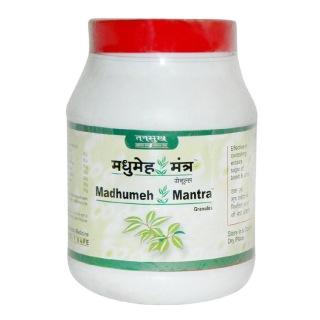 Tansukh Madhumeh Mantra Granules,  0.4 kg