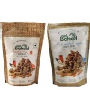 Get Baked Crunch Rocks Combo of 2,  Maple & No Added Sugar  0.1 kg